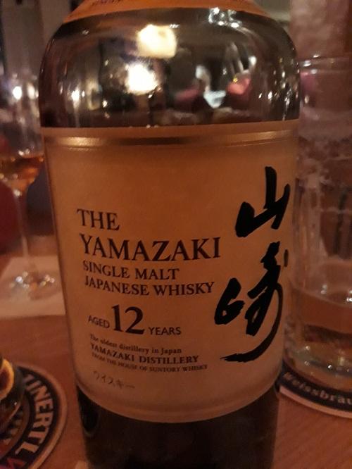 Eine Flasche Yamazaki 12